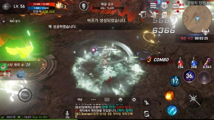 Spell Singer Blizzard Storm Range.jpg